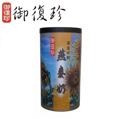 黃金珍榖燕麥奶 1