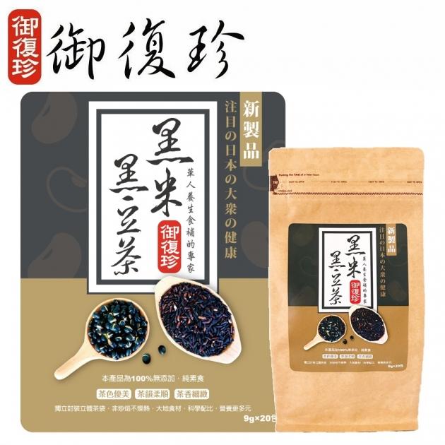 年節嚴選禮袋三入組(升級版頂級杏仁+黑米黑豆茶+薄蜜三寶堅果) 2