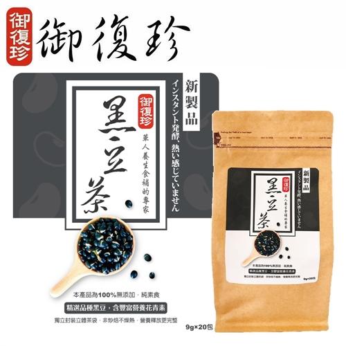 限時加價購-沖泡養生豆茶三選一(售完為止) 1